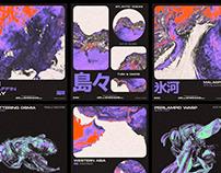 © Acid — Posters