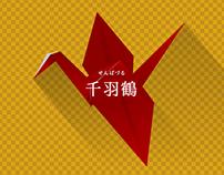 Senbazuru app - 千羽鶴 アプリ