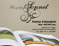 Ghazal - Sonnet (Photography book Ad for newspaper)