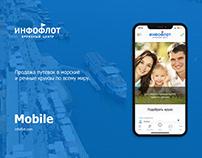 ИНФОФЛОТ - круизный центр