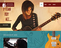 Singer Website (Web Design - Development)
