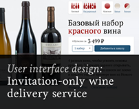 Invitation-only wine delivery service