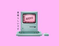 GABS   Brand