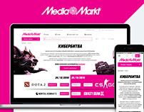 Кибербитва MediaMarkt. Promosite.