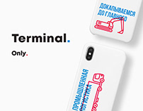 TERMINAL | brand
