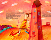 The Little Big Girl, story by Mariya Bershadskaya