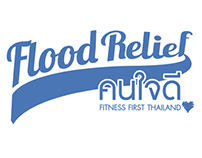 "Fitness First Thailand ""KON JAI DEE"""