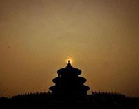 Beijing Teaser