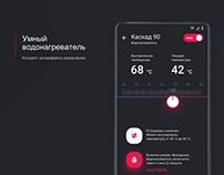 «Каскад 90»   Test Project