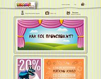 Broomz dolls website
