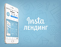 Сервис для Инстаграм | Service for Instagram