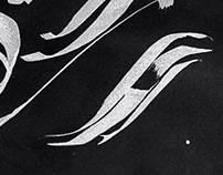 calligraphy vol1