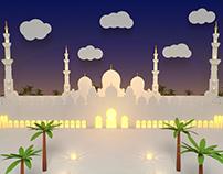 Ramadan Ident 2017