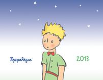 Petit Prince 2013 Calendar