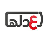 E3delha - logo update