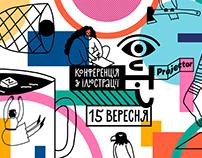 OCHI 2018 // illustration conference