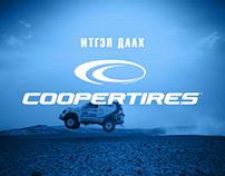 """""""Итгэл даах - Cooper"""" Dakar Foj Motorsport хувилбар"""