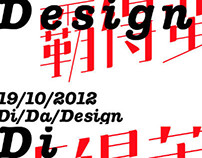 Di/Da/Design