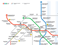 Kyiv Rapid Transit Map