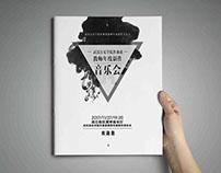 Creative picture album of song body album