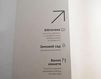 "Signage system | ""Chasopys"" creative space, Kyiv"