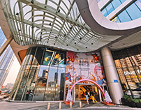 Shenzhen Raffles City Holiday Visual Campaign