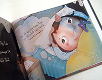 Personalizable Picture Book: Birthday Mystery