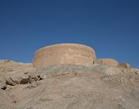 Burial Typology Precedent Study: Dakhmeh