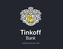 Tinkoff - unofficial site
