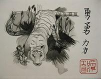 Tigre - Arte Chino