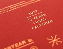 2017/12 YEARS TEUAN CALENDAR