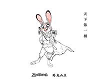 zootobia Judy