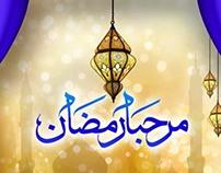Hero Ramadan 2012