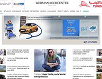 HYUNDAI - HTML 5 web banner