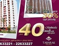Tabarak news ads
