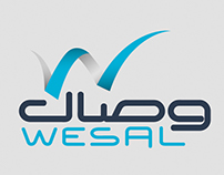 wesal Identity   ( وصال )