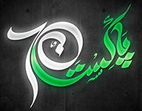 Pakistan70