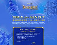 XBOX - Kinect Disneyland Adventures Hong Kong
