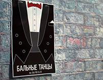 Advertising poster for ballroom dances class.