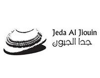 Jeda Al Jiouin logo competition