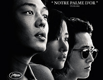 BURNING - Official French poster
