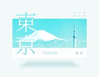 Tokyo Interface