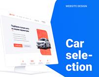 Landing page design for car selection service