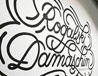 Rogalski Damaschin PR - Mural