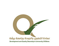 Development and Quality Deanship In University Of Bisha