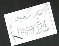 LB Eid Greeting