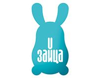 Зайца