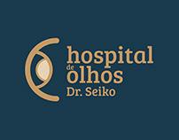 Hospital de Olhos - Branding Design