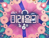 2016 MBC FutureDiary Transition