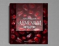 Catalog (Armenium)